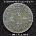 香港1900年維多利亞一毫銀幣17.8MM2.63克(zc23315257)_7788舊貨商城__七七八八商品交易平臺(7788.com)