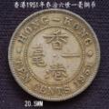 少見年份香港1951年喬治六世一毫銅幣20.5MM(zc23315259)_7788舊貨商城__七七八八商品交易平臺(7788.com)
