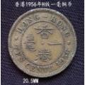 少見年份香港1956年H版一毫銅幣20.5MM(zc23315261)_7788舊貨商城__七七八八商品交易平臺(7788.com)