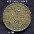 香港1965年五仙銅幣16.5MM(zc23315266)_7788舊貨商城__七七八八商品交易平臺(7788.com)