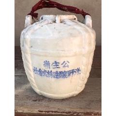 滿洲國酒具(au23389517)_7788舊貨商城__七七八八商品交易平臺(7788.com)