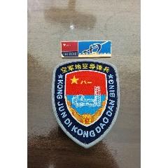 退役空軍地導部隊臂章胸標(au23395593)_7788舊貨商城__七七八八商品交易平臺(7788.com)