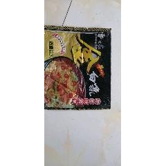 白象系列4個一起拍(au23444084)_7788舊貨商城__七七八八商品交易平臺(7788.com)
