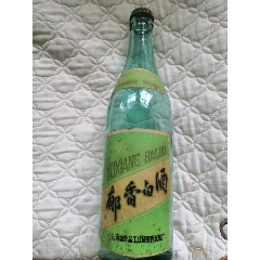 郁香酒瓶(au23616920)_7788舊貨商城__七七八八商品交易平臺(www.799868.live)