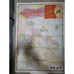 歐州地圖(au23618945)_7788舊貨商城__七七八八商品交易平臺(www.799868.live)