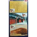 MC32北京大學極限片(au23618964)_7788舊貨商城__七七八八商品交易平臺(www.799868.live)