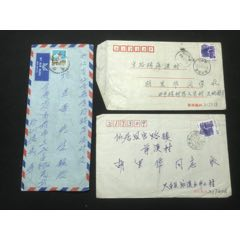 二(au23618967)_7788舊貨商城__七七八八商品交易平臺(www.799868.live)