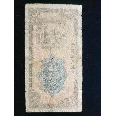第一套人民幣紙幣老錢幣200元一張(au23619856)_7788舊貨商城__七七八八商品交易平臺(www.799868.live)
