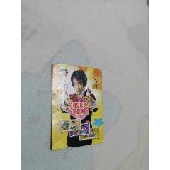 華豐滑板車獎卡(au23887886)_7788舊貨商城__七七八八商品交易平臺(7788.com)