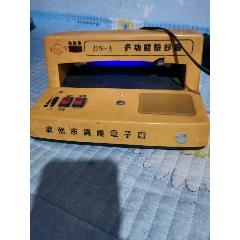 老式驗鈔機(au24020080)_7788舊貨商城__七七八八商品交易平臺(7788.com)