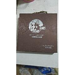 藍白玉(au24099925)_7788舊貨商城__七七八八商品交易平臺(7788.com)