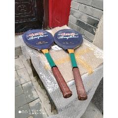 七八十年代老網球拍木制網球拍(au24191342)_7788舊貨商城__七七八八商品交易平臺(7788.com)