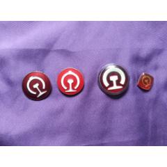 鐵路徽章4個(銅的,鋁的,塑料)(au24283756)_7788舊貨商城__七七八八商品交易平臺(7788.com)