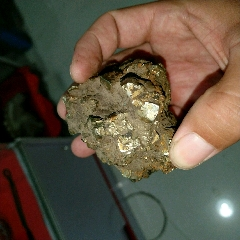 稀有礦石(au24362373)_7788舊貨商城__七七八八商品交易平臺(7788.com)