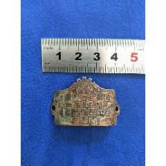 日本車車標(au24513963)_7788舊貨商城__七七八八商品交易平臺(7788.com)