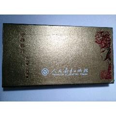 中國皮影(au24540228)_7788舊貨商城__七七八八商品交易平臺(7788.com)