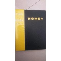 教學投影片(au24567338)_7788舊貨商城__七七八八商品交易平臺(7788.com)
