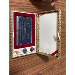 中國革命博物館名片盒和領帶夾紀念品懷舊收藏(au24634720)_7788舊貨商城__七七八八商品交易平臺(7788.com)
