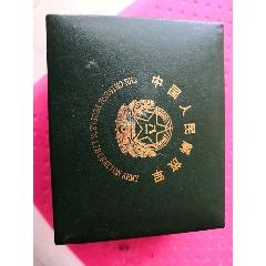 軍用手表(au24696916)_7788舊貨商城__七七八八商品交易平臺(7788.com)
