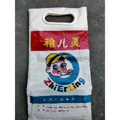 老塑料袋子(au24740376)_7788舊貨商城__七七八八商品交易平臺(7788.com)