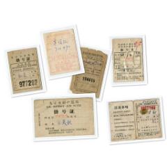 北京市掛號證,6個(au24758571)_7788舊貨商城__七七八八商品交易平臺(7788.com)