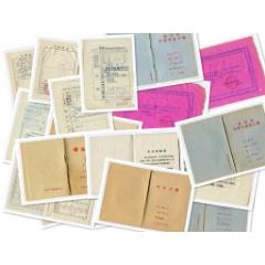 一個人的表揚2張、成績單4張、學生手冊7本(au24776171)_7788舊貨商城__七七八八商品交易平臺(7788.com)