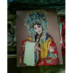 戲曲人物畫(au24783439)_7788舊貨商城__七七八八商品交易平臺(7788.com)