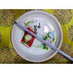 文革搪瓷茶盤(au24814191)_7788舊貨商城__七七八八商品交易平臺(7788.com)