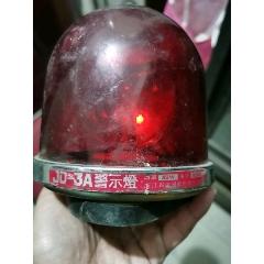 早期警示燈(au24818219)_7788舊貨商城__七七八八商品交易平臺(7788.com)