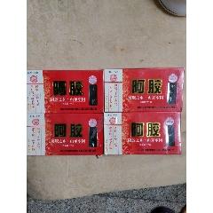 2013年:東阿阿膠250g×肆盒(1000g)其中-壹盒拆過缺一塊(au24820956)_7788舊貨商城__七七八八商品交易平臺(7788.com)