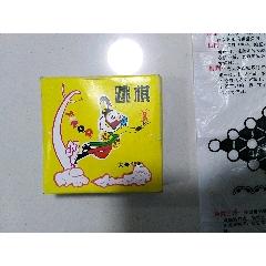 孫悟空跳棋(au24835786)_7788舊貨商城__七七八八商品交易平臺(7788.com)
