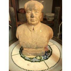 毛主席紀念像(au24849764)_7788舊貨商城__七七八八商品交易平臺(7788.com)