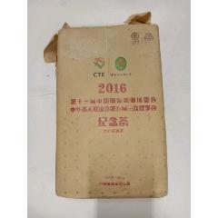中國中茶960克,殘角如圖保真出售價格優惠(au24857454)_7788舊貨商城__七七八八商品交易平臺(7788.com)