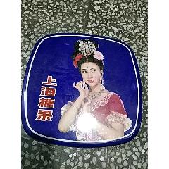 上海糖果盒子(au24869718)_7788舊貨商城__七七八八商品交易平臺(7788.com)