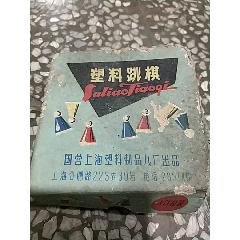 老跳棋(au24870820)_7788舊貨商城__七七八八商品交易平臺(7788.com)
