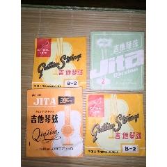 吉他琴弦3種4包(au24881480)_7788舊貨商城__七七八八商品交易平臺(7788.com)