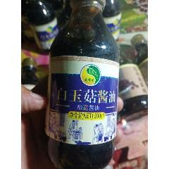 醋醬油(au24902406)_7788舊貨商城__七七八八商品交易平臺(7788.com)