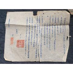 1954年地方國營杭州鐵工廠和梁興記營造廠簽訂的一份商業合同書,手寫,蓋雙方公章(au24904961)_7788舊貨商城__七七八八商品交易平臺(7788.com)