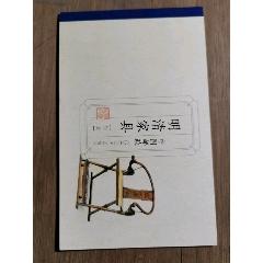 明清家具(au24915009)_7788舊貨商城__七七八八商品交易平臺(7788.com)