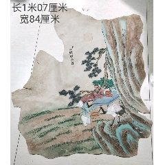 牛皮畫(au24917475)_7788舊貨商城__七七八八商品交易平臺(7788.com)