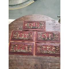 人物雕板5塊(au24918062)_7788舊貨商城__七七八八商品交易平臺(7788.com)