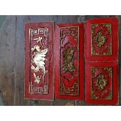木雕板4塊(au24918149)_7788舊貨商城__七七八八商品交易平臺(7788.com)