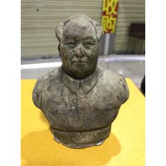 石膏像(au24919569)_7788舊貨商城__七七八八商品交易平臺(7788.com)
