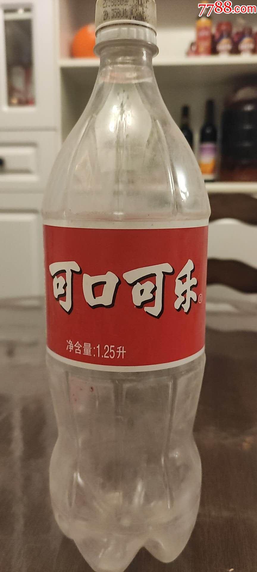 楷體老可樂瓶(au24919797)_7788舊貨商城__七七八八商品交易平臺(7788.com)