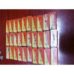 民國自動鉛筆紅黑筆芯(au24925909)_7788舊貨商城__七七八八商品交易平臺(7788.com)