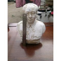 石膏像,保存不易(au24927482)_7788舊貨商城__七七八八商品交易平臺(7788.com)