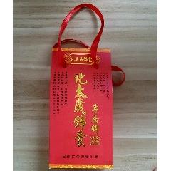 錦囊(au24927572)_7788舊貨商城__七七八八商品交易平臺(7788.com)