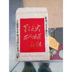 中國共產黨第一次全國代表大會會址紀念(au24936150)_7788舊貨商城__七七八八商品交易平臺(7788.com)