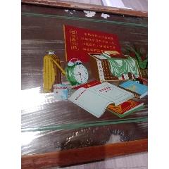 玻璃畫(au24939031)_7788舊貨商城__七七八八商品交易平臺(7788.com)