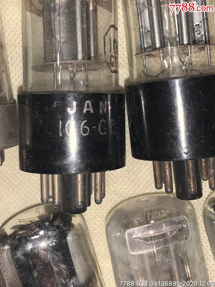 民國時期,美國收音機電子管_價格934元_第14張_